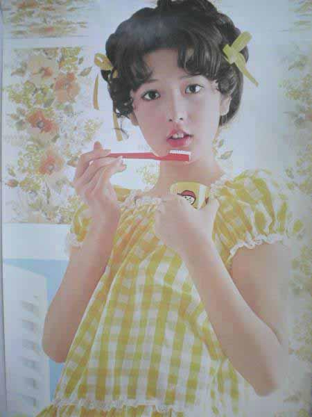 歯磨きする小林麻美